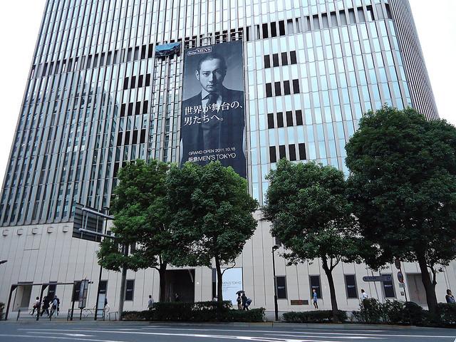 『阪急MEN′S TOKYO』が有楽町・銀座エリアに10月15日(土)オープン!!
