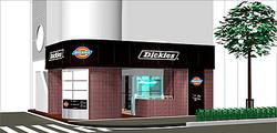 吉祥寺に「ディッキーズ」日本初のオンリーショップ 9月オープン