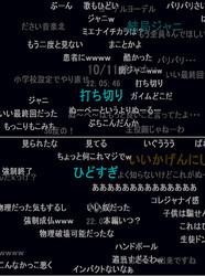 『地獄先生ぬ〜べ〜』の酷評
