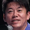 堀江貴文氏がTwitterでSEALDsのデモを笑い飛ばす「相変わらず暇人笑」