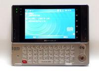 """これがインプットスタイル""""EM・ONE""""。キーボードとポインティングデバイスが利用できる。"""