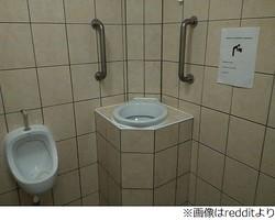 """""""吐く人専用トイレ""""が話題に、床に跪く必要なく好意的な声も。"""