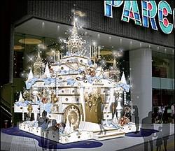 写真は、クリスマスツリーイメージ。