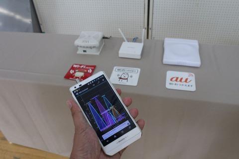 NTTグループが熊本県を中心に公衆無線LANサービスや公衆電話を無料化!Wi-Fiは九州地方の稼働状況を確認できるエリアマップも公開