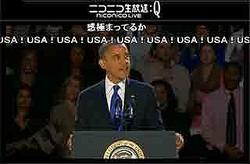 ルース駐日大使もニコ生初登場! 視聴者数26万人を記録した米大統領選特番