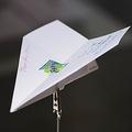 「Par Avion よく飛ぶ紙飛行機便箋」(1260円)/(C)大倉英輝