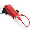 「養命酒」デザインのモバイルバッテリー