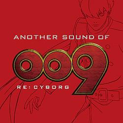 『009 RE:CYBORG』トリビュート盤CD発売イベントに川井憲次と成田賢が登場!