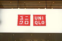 ユニクロがプランタン銀座に出店 2012年秋