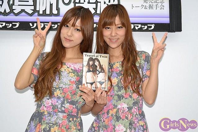 矢敷真帆(左)・梨紗(右)