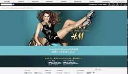 ZOZO出店のH&M国内初オンラインストアは成功 今後の展開は?