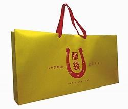 館内22ブランドから詰め放題「服袋」ラゾーナ川崎が2014円で販売