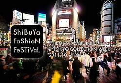 渋谷でファッションのお祭り「SHIBUYA FASHION FESTIVAL」概要決定