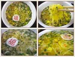 日本一インスタントラーメンを食べる女が超超超大絶賛のカップ麺