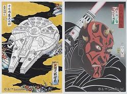 歌舞伎の隈取がモチーフになったダース・モールはさすが浮世絵にピッタリ!  - (C) & TM Lucasfilm Ltd.