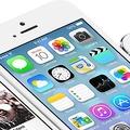 iOS 7 新機能で不便になった点も
