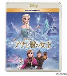 アナ雪BDの年間売上は227万枚、DVD「千と千尋の神隠し」抜き史上最高。