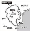 桜島や箱根山は相変わらず活発な火山活動を見せる中、注目すべきは箱根山周辺の群発地震だ