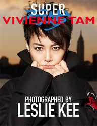 【動画】レスリーが撮るヴィヴィアン・タム写真集に菊地凛子を起用