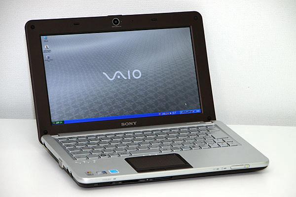 1366×768ドット(WXGA)の高解像度 ソニー「VAIO W」