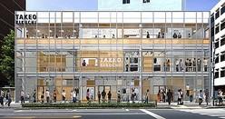 創業者復帰タケオキクチ大型路面店が渋谷にオープン