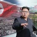 韓国軍は北朝鮮による挑発の可能性を注視している=(聯合ニュースTV)