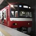 京急電鉄、車両内でもインターネット接続が可能に 訪日外国人向け無料サービスも