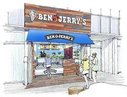 吉祥寺にベン&ジェリーズ2号店 柚子風味の限定フレーバー先行発売