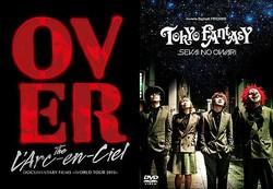 音楽ドキュメンタリー作品好調、BDはラルク&DVDはセカオワが映画部門1位。