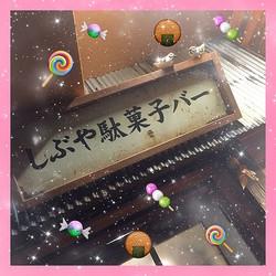 SHIBUYA109横にOPENした「しぶや駄菓子バー」に行ってみた♡ おすすめメニューは?