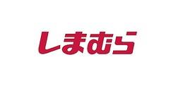 しまむら、機能性肌着などPB強化で業績好調 中国の出店計画は変更なし