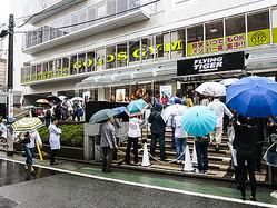 東京初上陸の低価格雑貨「タイガー」に約600人が列