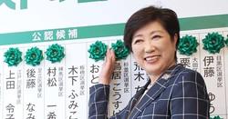 Photo:日刊現代/アフロ