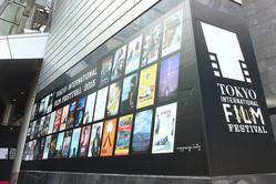 """「東京国際映画祭コンペ作品」""""満足度ランキング""""犬の演技で魅せる『家族の映画』が高評価【第5回】"""