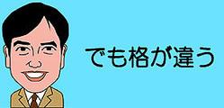 tv_20160923132057.jpg