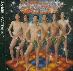 「メイドインジャパン」最高!!世界で歌われる『ニッポンの歌』