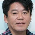 堀江貴文氏 ノーベル賞報道に苦言「クソマスコミの悪いところ」