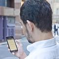携帯でやりとりする情報は、「誰か」に見聞きされる危険性が高いことを知っておくべきだ