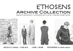 ETHOSENSが過去5シーズンのアーカイブ展、販売会も同時開催