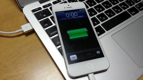 au向け「iPhone 5」のUSBテザリングをMacBook Airで使ったら便利だった【レビュー】