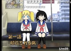 『するめいか』アニメ