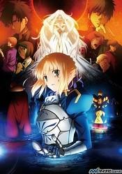 知れば知るほど面白くなる! 『Fate/Zero』用語集