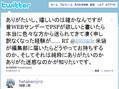 """漫画家""""PSPほしい""""と書いて悲鳴"""