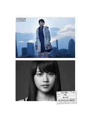 ローリーズファーム秋広告に「あまちゃん」出演 有村架純を起用