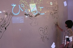 ミキリの新コンセプトショップ「ぴゃるこ」渋谷パルコにオープン