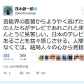 茂木健一郎氏「ほんとうに見苦しい」 清水富美加への非難に苦言か