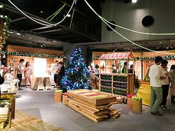 合同展示会「場と間」原宿で開幕 オトナのクリスマス提案