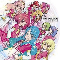 "AKB48声優選抜""NO NAME""、新シングルでアニメ『AKB0048』のキャラ衣装着用"