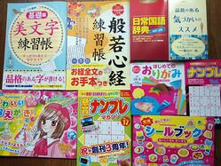 ダイソー「100円本」のクオリティがすごすぎる! 100円で作れるワケを中の人に聞いてみた