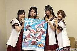 TVアニメ『ゆるゆり♪♪』、OP/EDリリース記念イベント「ゆるゆり♪♪七夕みにらいぶ」開催